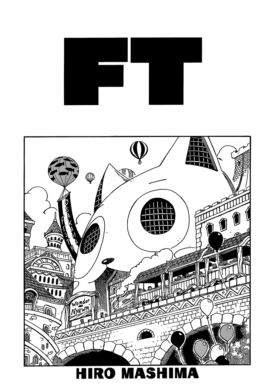 Манга Фейри Тейл - Глава 507 Страница 1