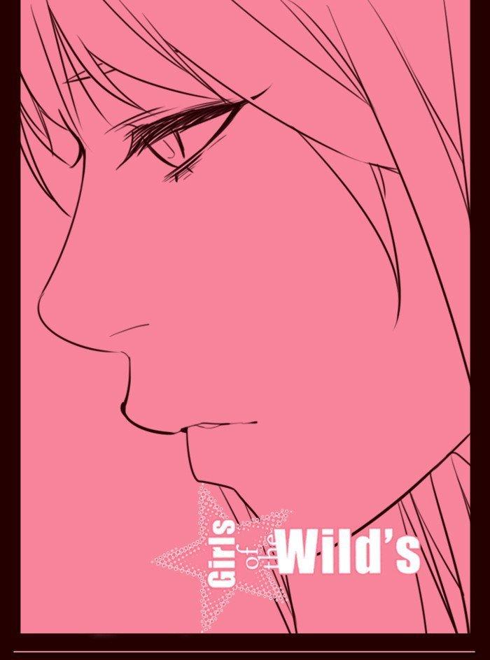 Манга Шальные девчонки - Глава 256 Страница 1