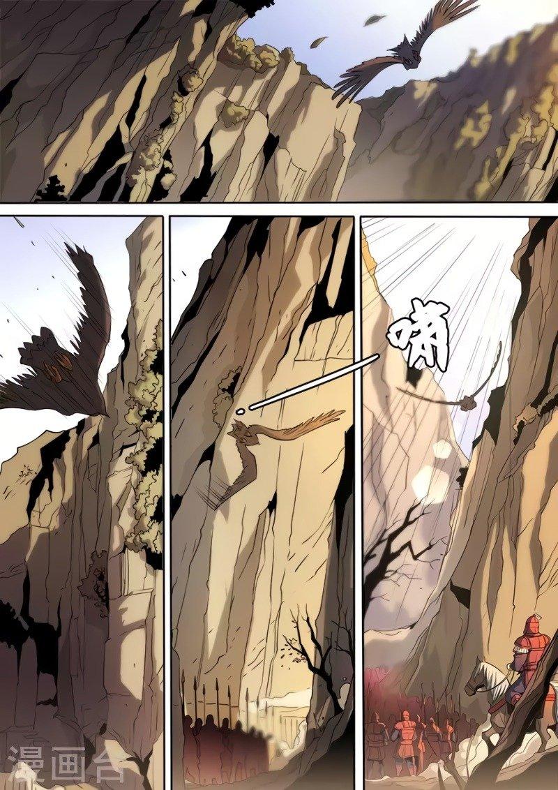 Манга Приключения Дона в другом мире - Глава 295 Страница 1