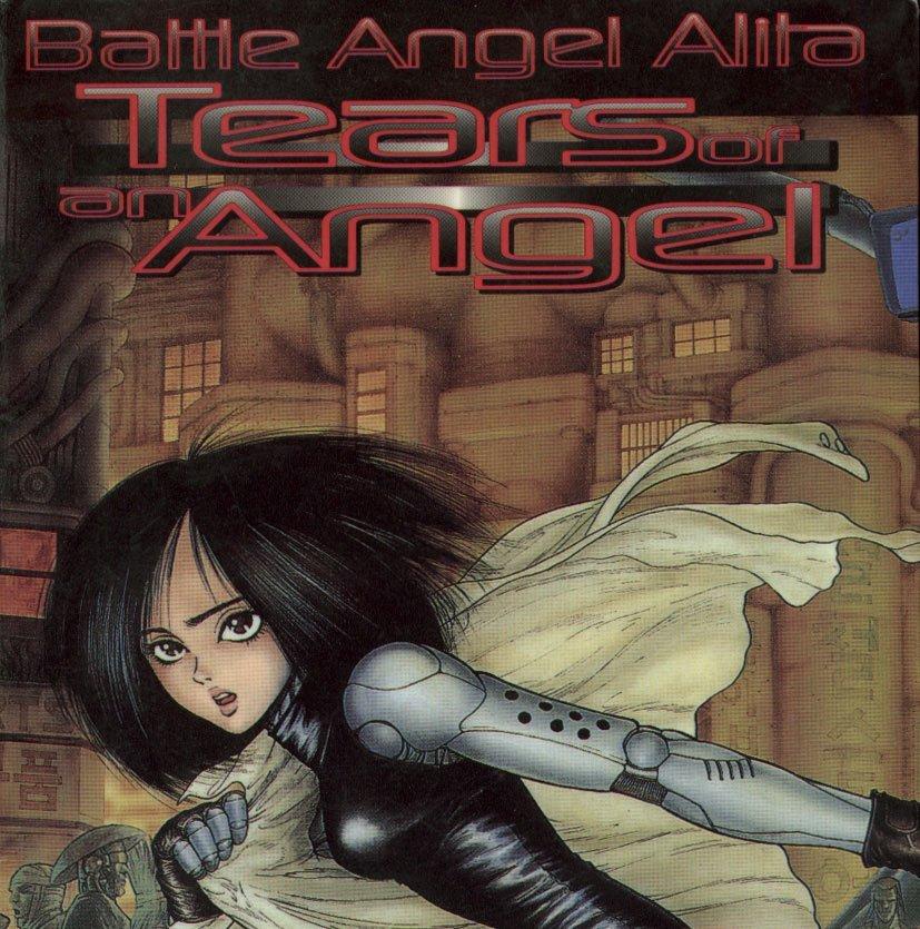 Манга Боевой Ангел Алита (Сны оружия) - Глава 8 Страница 1