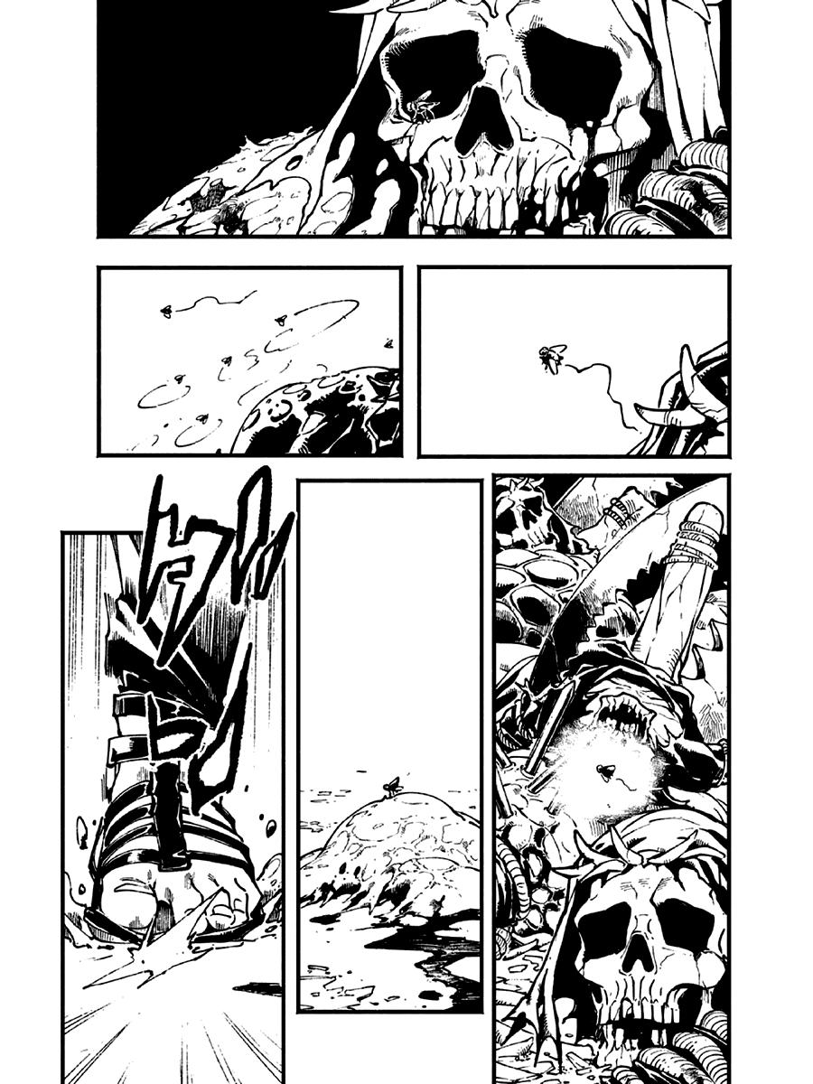 Манга Devil May Cry 5 -Видения Ви- - Глава 23 Страница 1