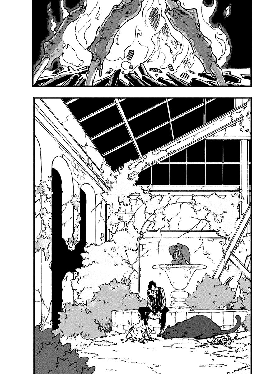 Манга Devil May Cry 5 -Видения Ви- - Глава 24 Страница 1