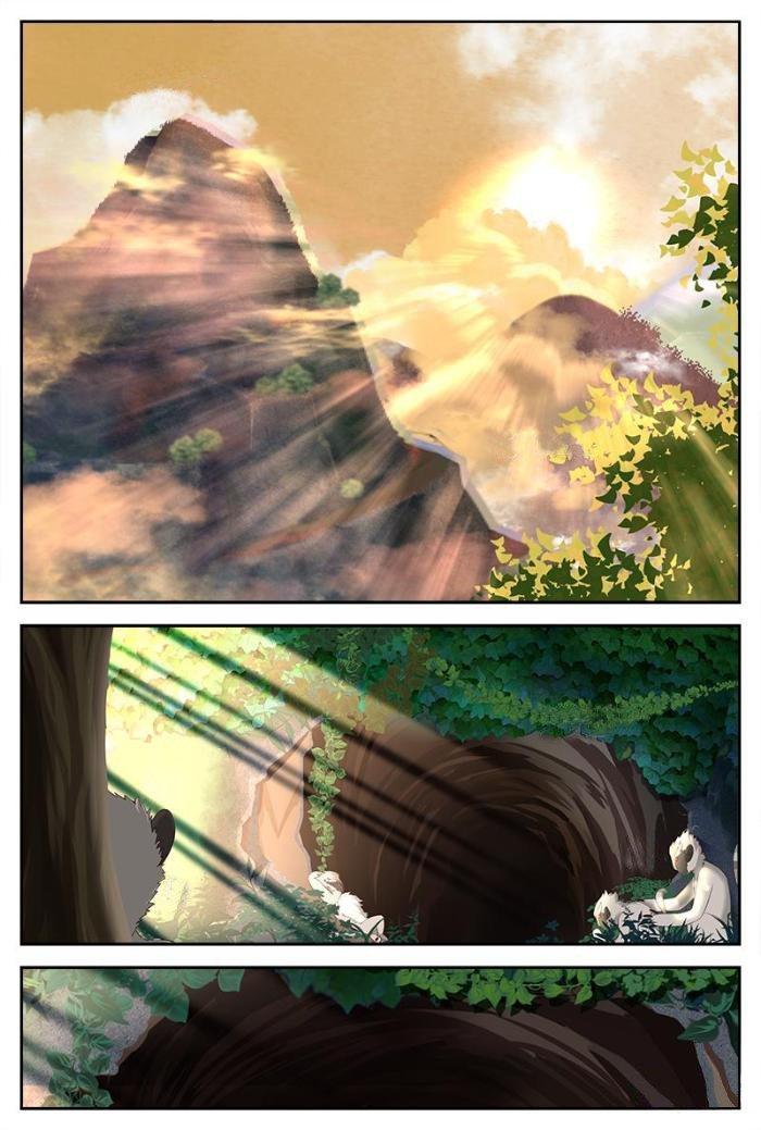 Манга Пространство боевого бога - Глава 12 Страница 1