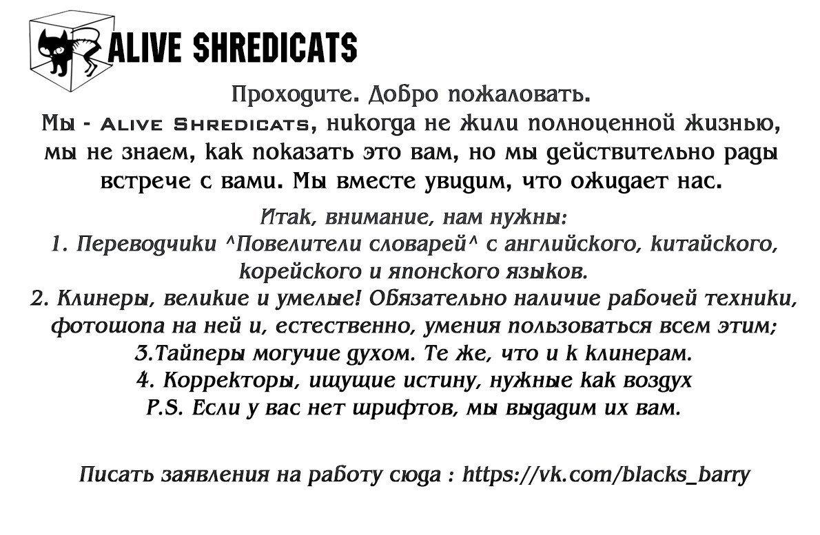 Манга Лукизм - Глава 58 Страница 1