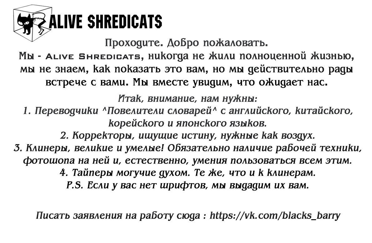 Манга Лукизм - Глава 33 Страница 1