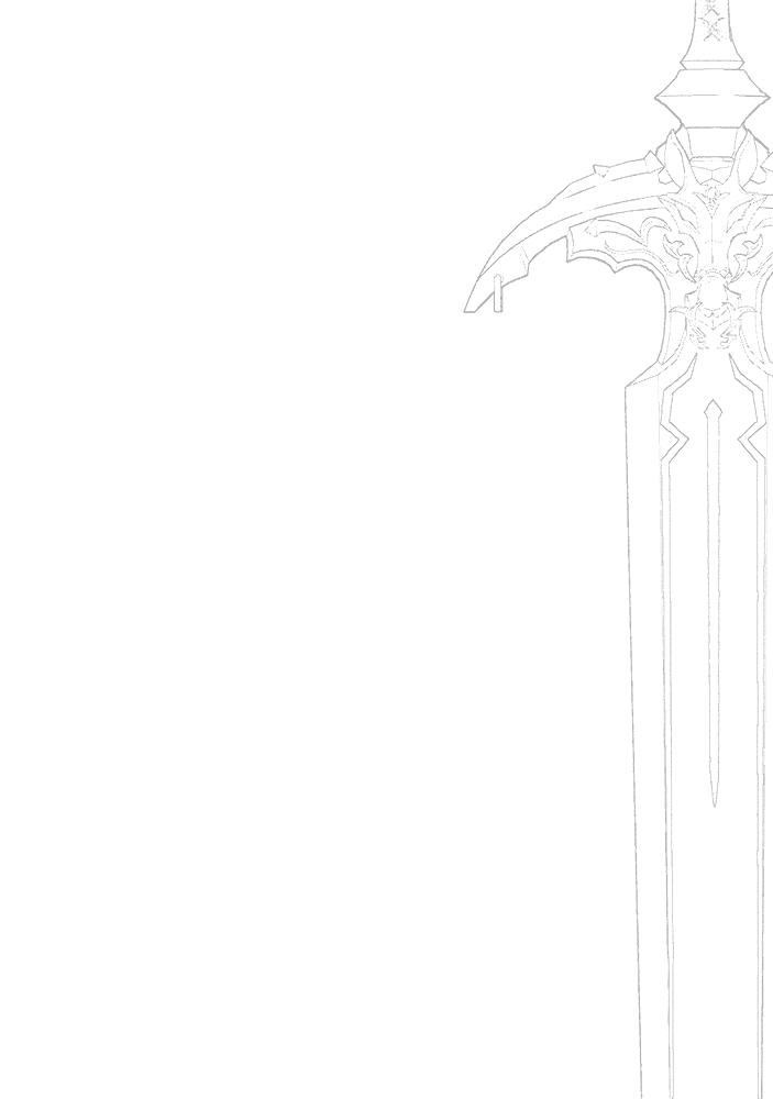 Манга О моём перерождении в меч - Глава 7 Страница 1