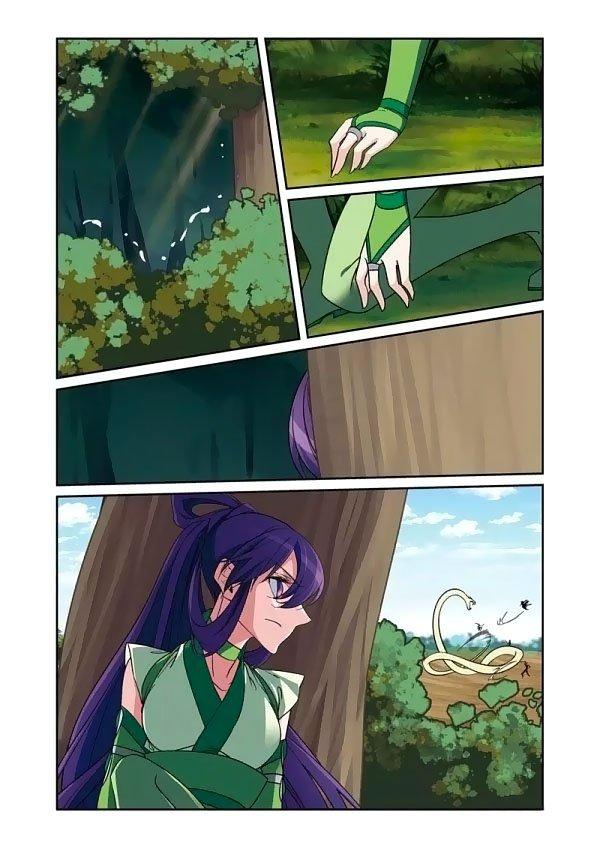 Манга Сошествие Феникса - Глава 48 Страница 1