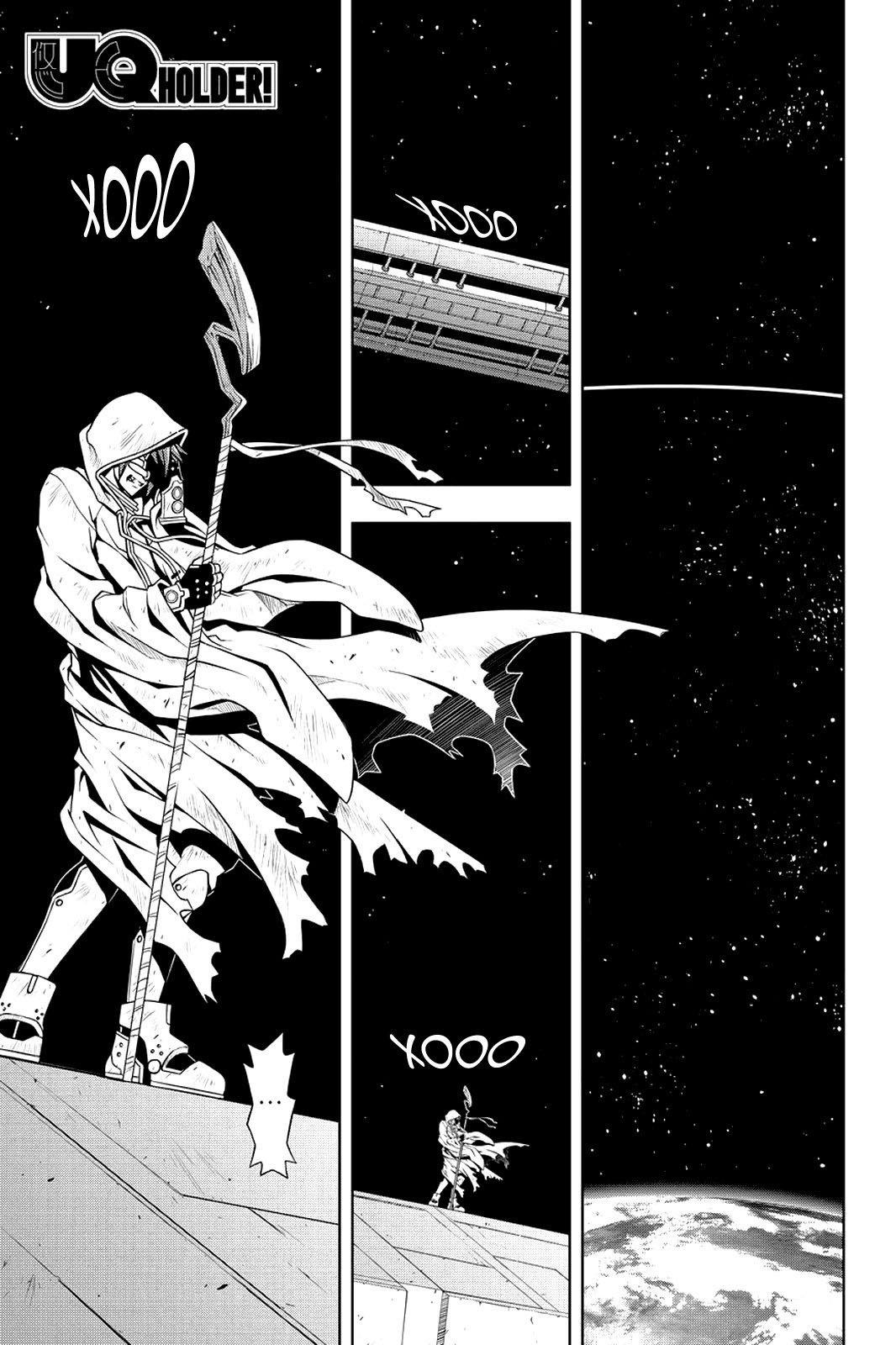 Манга Хранитель Вечности! - Глава 119 Страница 1