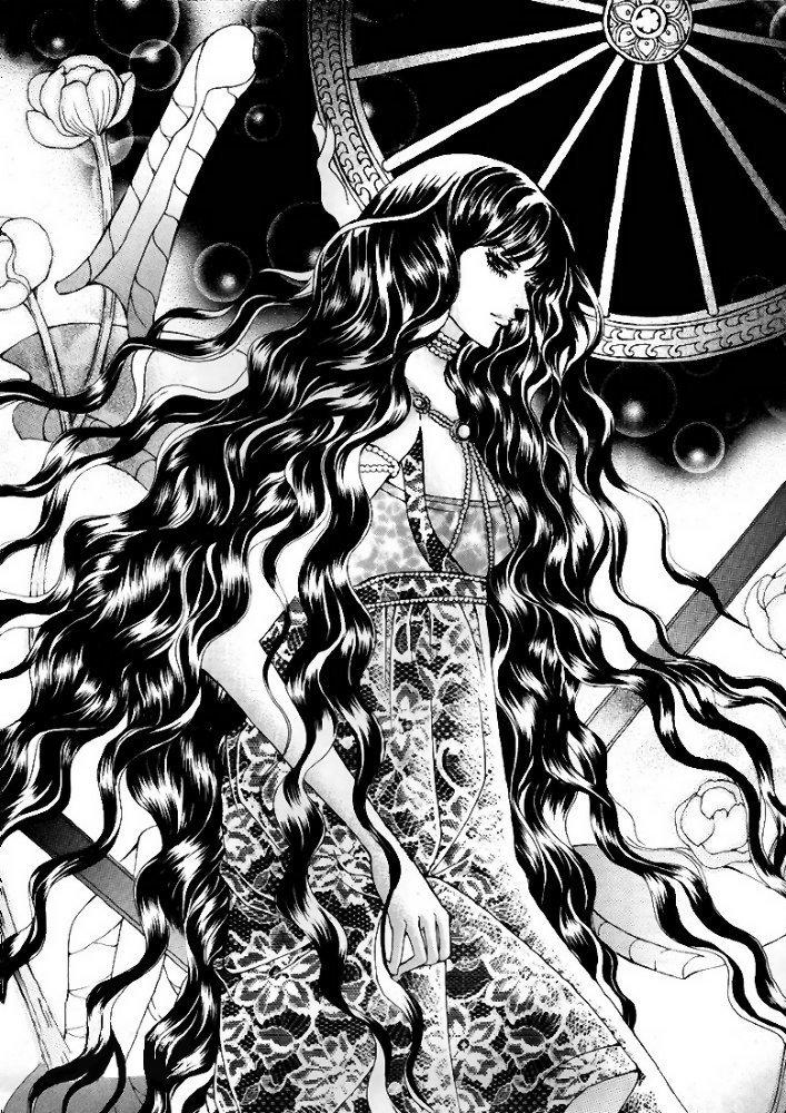 Манга Настоящая ведьма - Глава 43 Страница 1