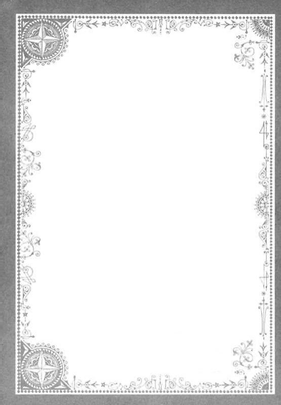 Манга Настоящая ведьма - Глава 37 Страница 1