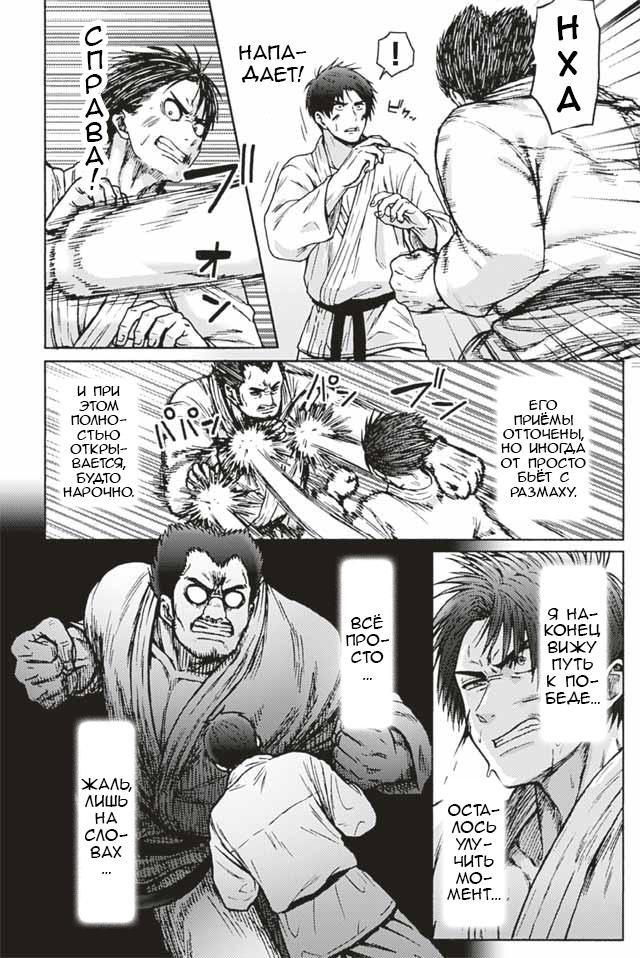 Манга Томо-тян – девушка! - Глава 940 Страница 1