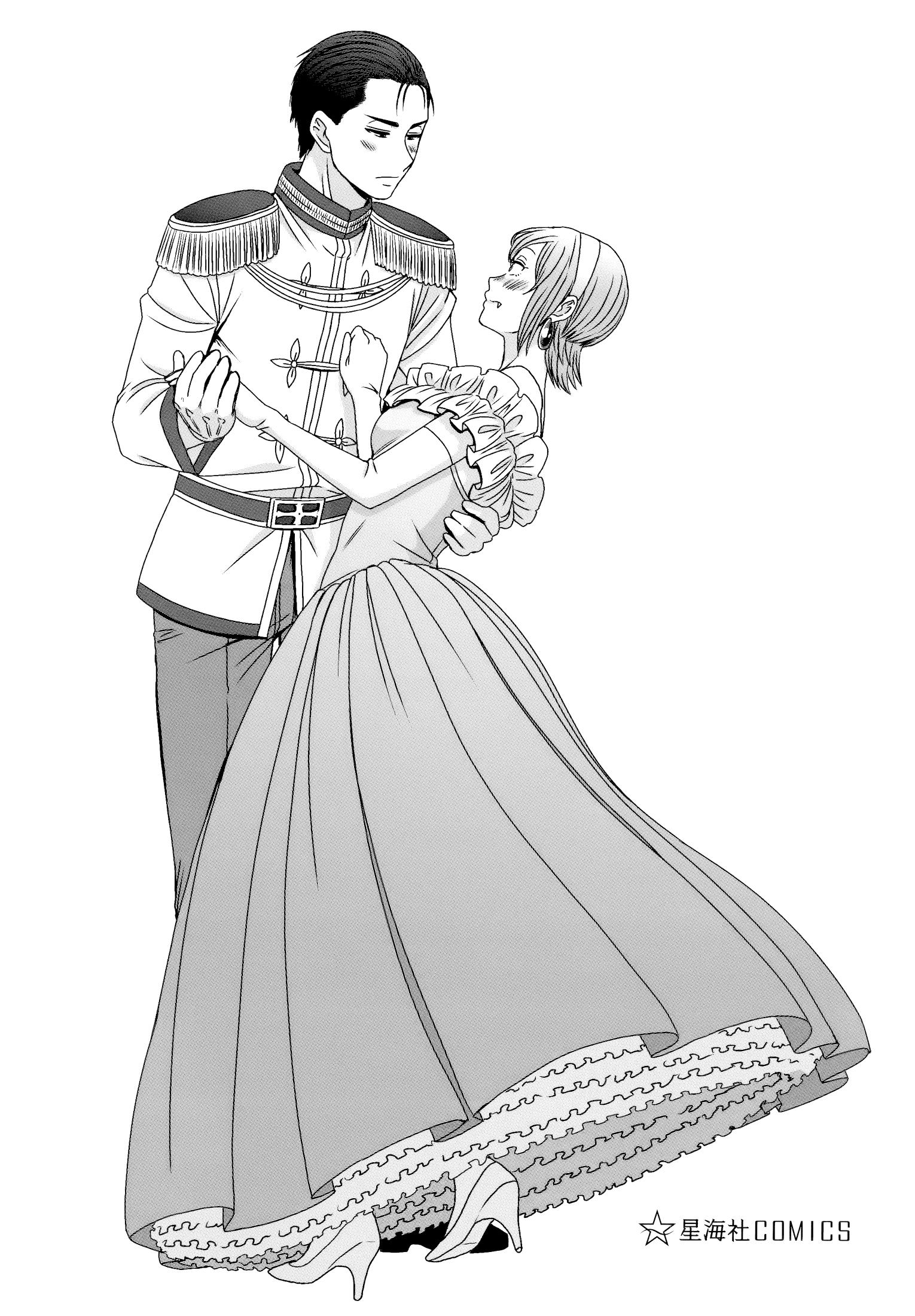 Манга Томо-тян – девушка! - Глава 722 Страница 1