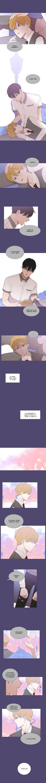 Манга Сердце Вампира - Глава 56 Страница 1