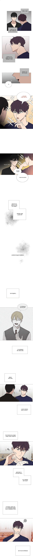 Манга Сердце Вампира - Глава 63 Страница 1