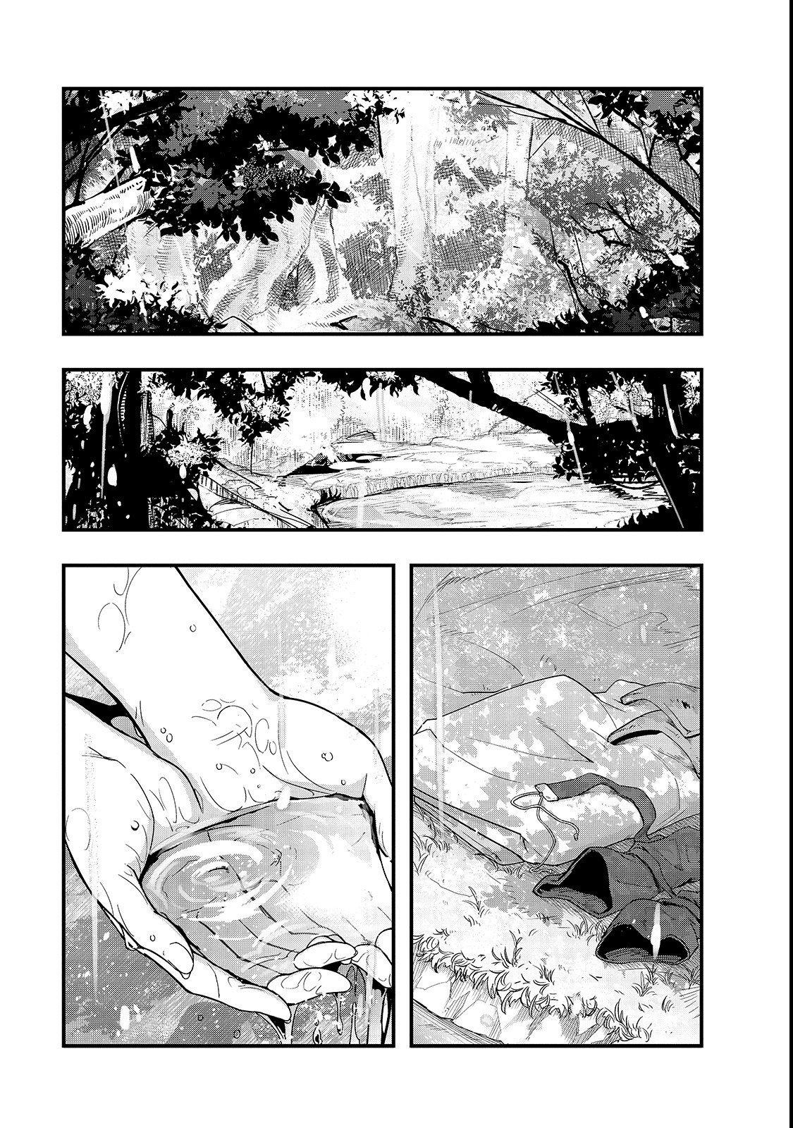 Манга Я стал самым сильным с провальным навыком 【 ненормальное состояние】, я разрушу всё - Глава 2 Страница 1