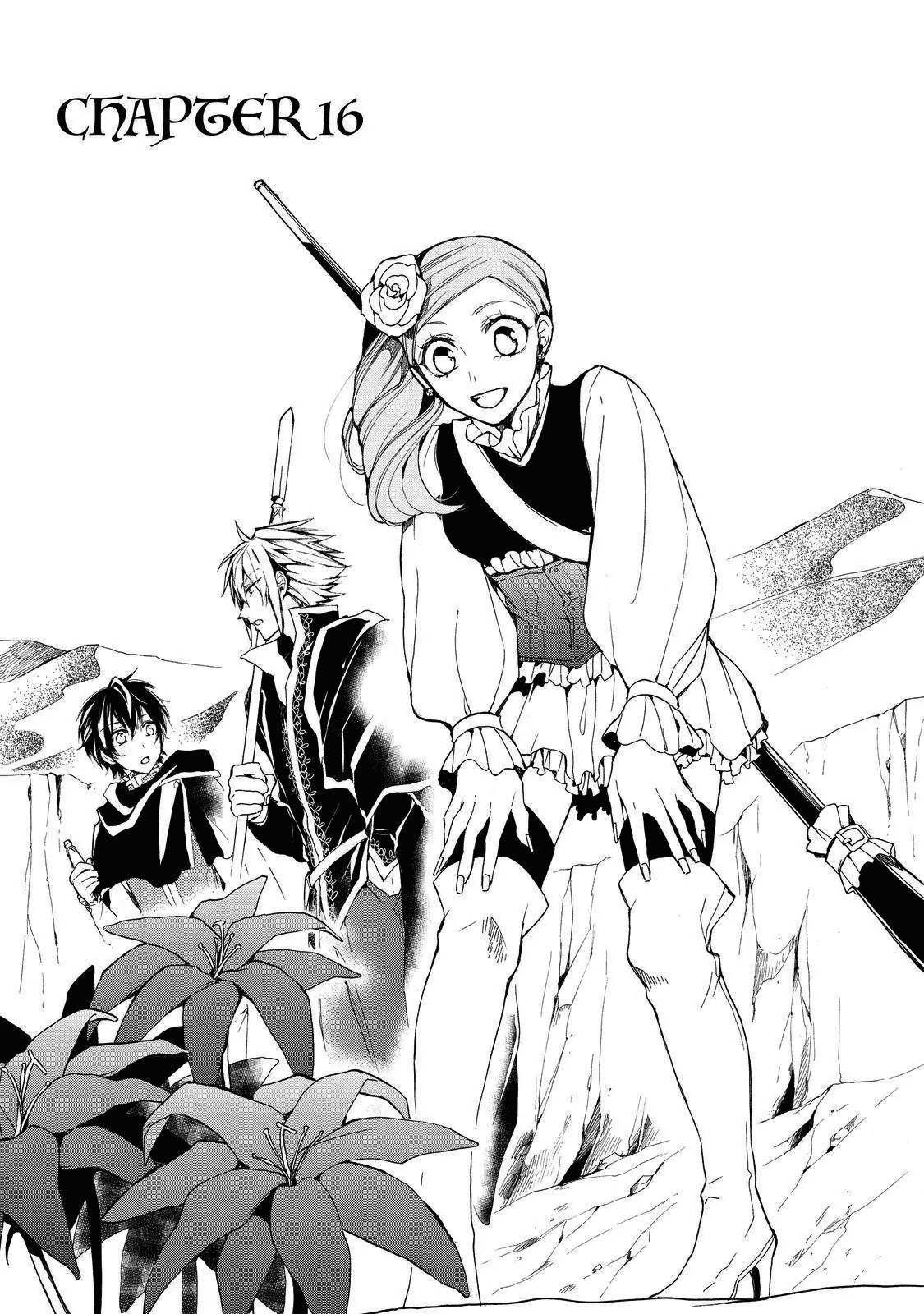 Манга Рыцарь смерти и Серебряный паладин - Глава 16 Страница 1