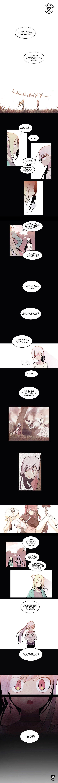 Манга Исход Американо - Глава 26 Страница 1