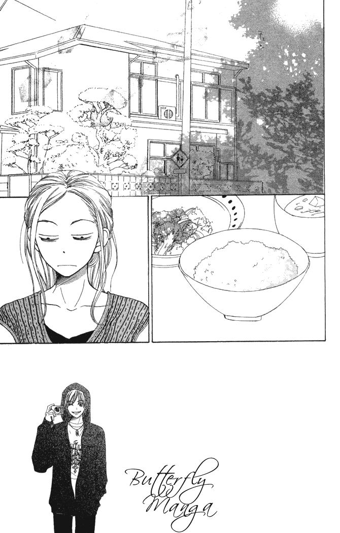 Манга Трогательный комплекс - Глава 23 Страница 1