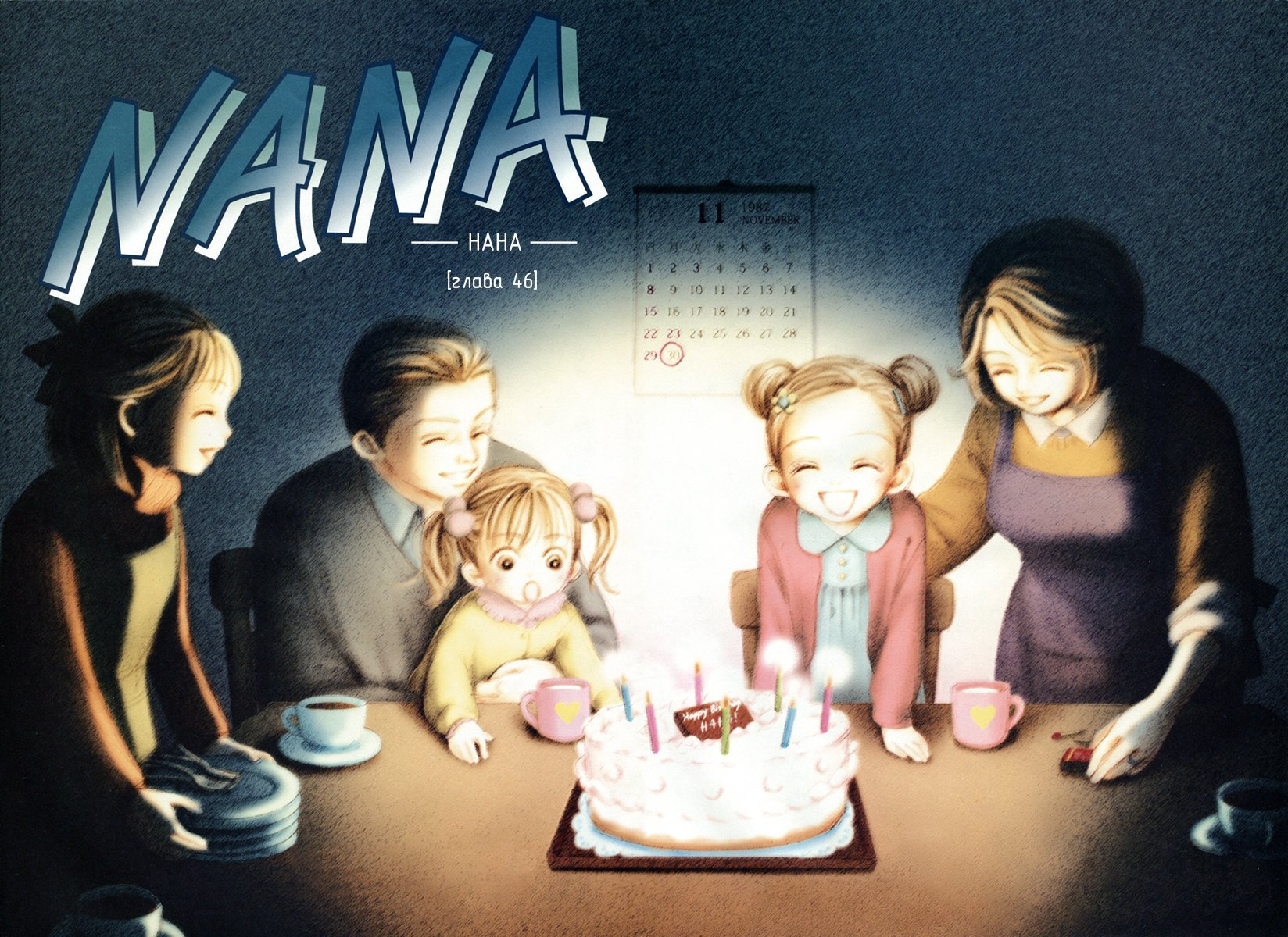 Открытка нана с днем рождения
