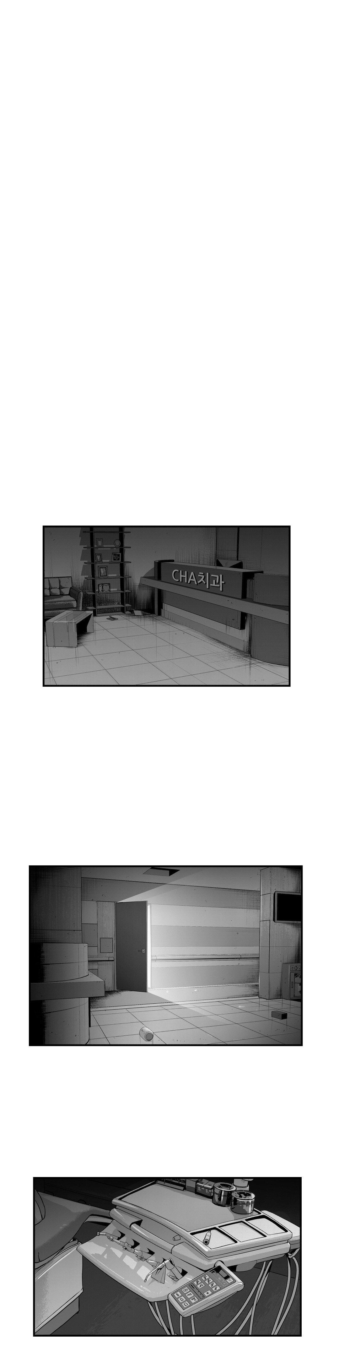 Манга Одиночка - Глава 11 Страница 1