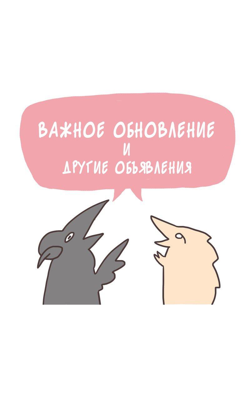 Манга Кролькочан! - Глава 17 Страница 1