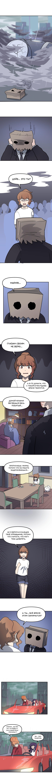 Манга Чувак-тостер - Глава 53 Страница 1