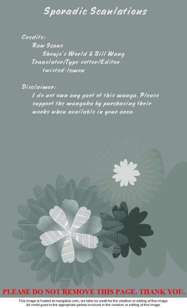 Манга Сегодня начнется наша любовь - Глава 24 Страница 1