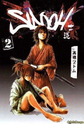 Сидо -Путь Самурая-