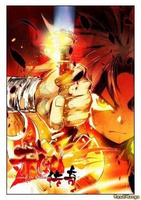 Легенда красного феникса - Постер