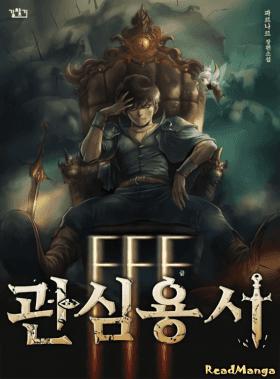 Ублюдок FFF-ранга - Постер