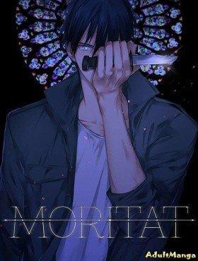 Моритат - Постер