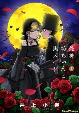 Смертоносный герцог и его черная горничная - Постер