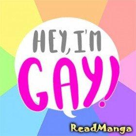 Эй, а я гей! - Постер