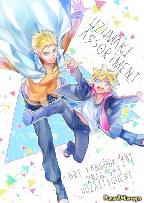 Цикл мини-историй с семьёй Узумаки!
