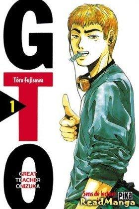 Крутой учитель Онидзука - Постер