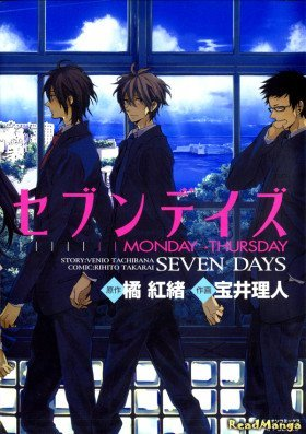 Семь дней - Постер