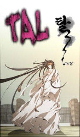 ТАЛ - Постер