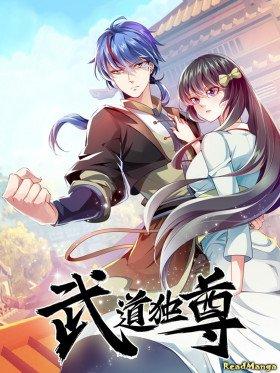 Царство боевых искусств - Постер