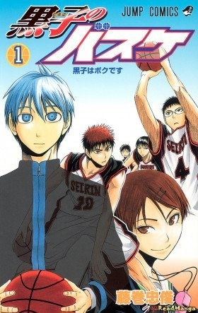 Баскетбол Куроко - Постер