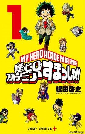 Моя геройская академия Smash!!