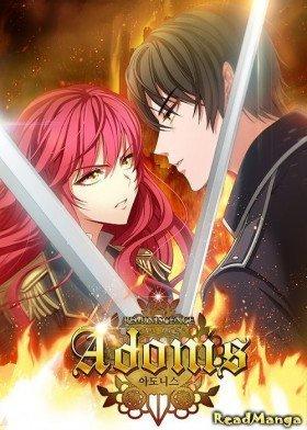 Адонис - Постер