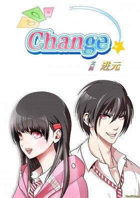 Изменение