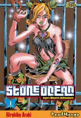 Невероятные Приключения ДжоДжо Часть 6: Каменный океан - Постер