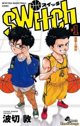 Switch (NAMIKIRI Atsushi) - Постер
