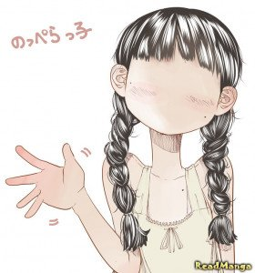 Девушка Без Лица