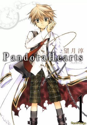 Сердца Пандоры - Постер