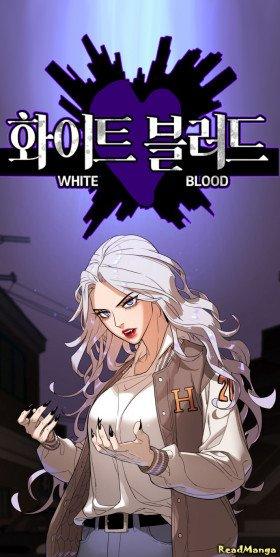 Белая кровь - Постер