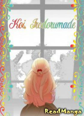 Koi, Irodorumade - Постер