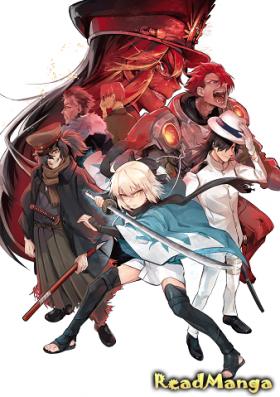 Fate/type Redline: Предание о Граале в имперской столице