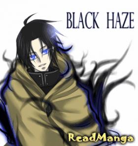 Черная мгла